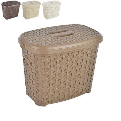 box UH 20,5x13,5cm Ratan