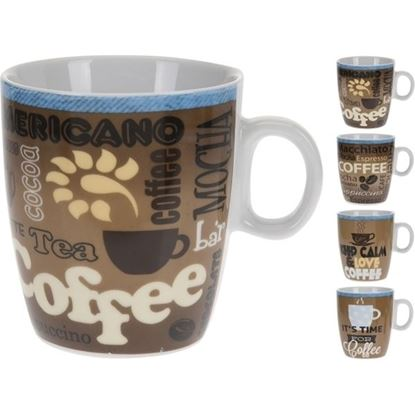 hrnek porcelán 220ml coffe